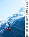 Ski cable car in the winter snow season. blue sky 59631427