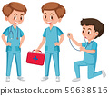 Medical assistant character on white background 59638516