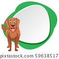 Golden retriever dog blank banner 59638517