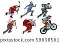 set collection hockey man cyclist businessman runner hipster Santa Claus 59638561