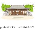 Saitama City, Saitama / Musashi Ichinomiya Hikawa Shrine 59641621