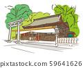 Kashima City, Ibaraki Prefecture / Kashima Jingu Shrine 59641626