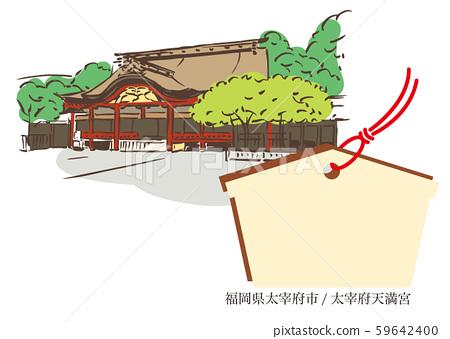Dazaifu City, Fukuoka Prefecture / Dazaifu Tenmangu Shrine 59642400
