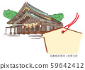 Izumo City, Shimane Prefecture / Izumo Taisha 59642412