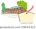 Shibuya-ku, Tokyo / Meiji Jingu Shrine 59642421
