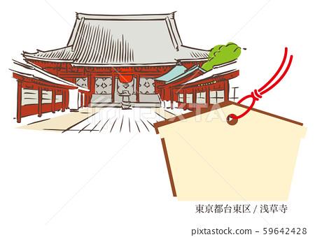 Taito-ku, Tokyo / Sensoji Temple 59642428