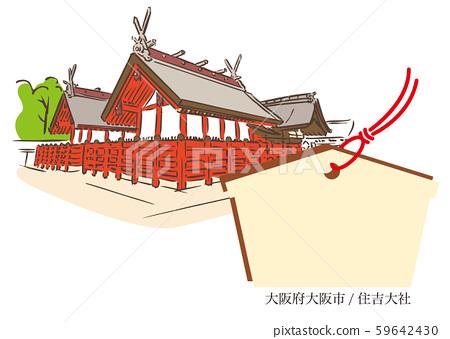 Osaka Prefecture Osaka City / Sumiyoshi Taisha 59642430