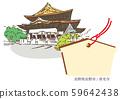 Nagano Prefecture Nagano City / Zenkoji 59642438