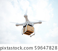 Drone quadcopter carrying cargo 59647828