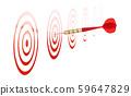 Darts arrow target 59647829