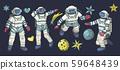 Huge vector clip art astronaut collection. 59648439