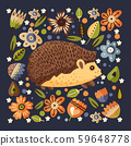 Cute cartoon vector hedgehog. 59648778