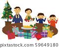 聖誕晚會。慶祝聖誕節的家庭。 59649180