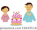 A delighted person. Congratulations men and women. Illustration for celebration. Illustration material for people. 59649518