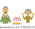 A delighted person. Congratulations to elderly men and women. Illustration for celebration. Elderly illustration. Person illustration material 59649520