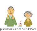 A delighted person. Congratulations to elderly men and women. Illustration for celebration. Elderly illustration. Person illustration material 59649521