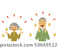 A delighted person. Congratulations to elderly men and women. Illustration for celebration. Elderly illustration. Person illustration material 59649522