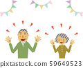 A delighted person. Congratulations to elderly men and women. Illustration for celebration. Elderly illustration. Person illustration material 59649523