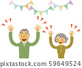A delighted person. Congratulations to elderly men and women. Illustration for celebration. Elderly illustration. Person illustration material 59649524