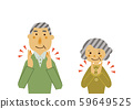 A delighted person. Congratulations to elderly men and women. Illustration for celebration. Elderly illustration. Person illustration material 59649525
