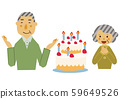 A delighted person. Congratulations to elderly men and women. Illustration for celebration. Elderly illustration. Person illustration material 59649526