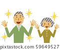 A delighted person. Congratulations to elderly men and women. Illustration for celebration. Elderly illustration. Person illustration material 59649527