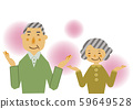 A delighted person. Congratulations to elderly men and women. Illustration for celebration. Elderly illustration. Person illustration material 59649528