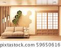Mini sofa armchair Japanese design on room 59650616