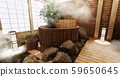 Onsen room interior with wooden bath 59650645