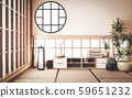 Wooden cabinet in a rare old-fashioned room 59651232