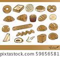 Pan illustration set: gradation 59656581