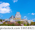 Spring Moment's Himeji Castle 59658921