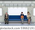 Train and passenger 59662191