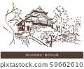 Takahashi City, Okayama Prefecture / Binaka Matsuyama Castle 59662610