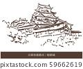 Hyogo Prefecture Himeji City / Himeji Castle 59662619