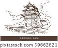 Hirosaki City, Aomori Prefecture / Hirosaki Castle 59662621