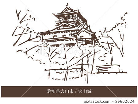 Aichi Prefecture Inuyama City / Inuyama Castle 59662624