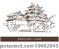 Aichi Prefecture Nagoya City / Nagoya Castle 59662643