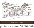 Ueda City, Nagano Prefecture / Ueda Castle ruins 59662666