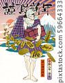"""2020年新年賀卡模板"""" Tomokoji Jirokichi""""新年快樂 59664333"""