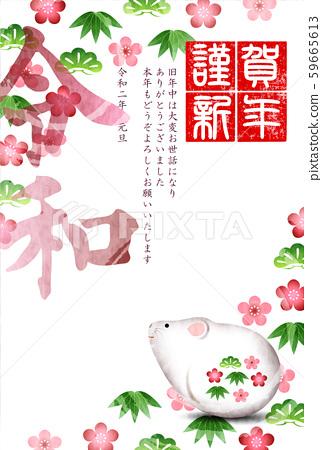 兒童新年的卡片紙張背景 59665613
