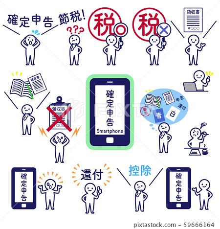 最終納稅申報人簡單變形的智能手機 59666164