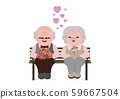 Happy old senior couple in love. 59667504