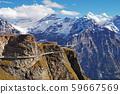 Grindelwald first cliff walk, in Switzerland 59667569