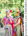 Asian woman wearing typical, traditional Thai 59669841