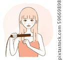 女冰壺鐵直髮型圖 59669898