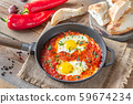Shakshouka served in a frying pan 59674234