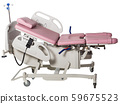 Operation bed and diagnostic genicologic chair 59675523