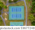 Tennis playing field a high point shot height of 59677248
