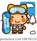 學校的孩子們滑雪板男子冬季運動 59678110